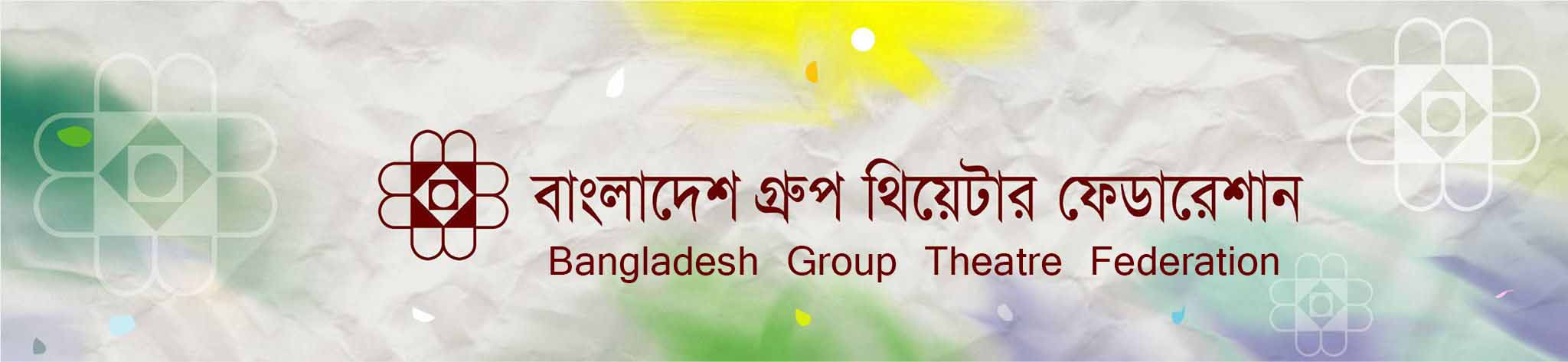 Bangladesh Group Theatre Federation